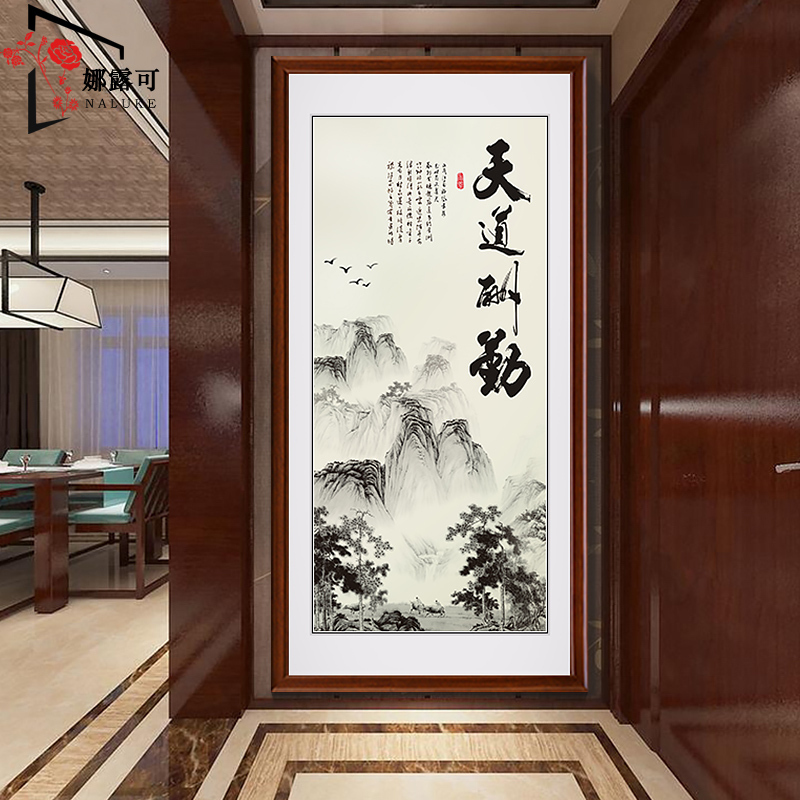 Tiandaochouqin calligraphy decorative painting Vertical version Entrance Living room corridor aisle hanging painting Modern Chinese mural landscape painting