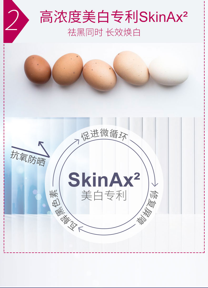 Biocyte美白丸升级版 谷胱甘肽 全身美白淡斑口服去黄提亮胶囊¥438.00 产品中心 第8张