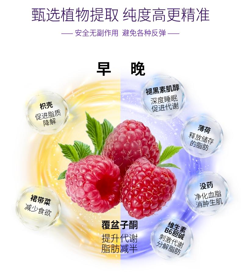 Biocyte瘦身胶囊减肥瘦身燃脂顽固性收腹塑身产品法国进口正品 ¥398.00 产品中心 第11张