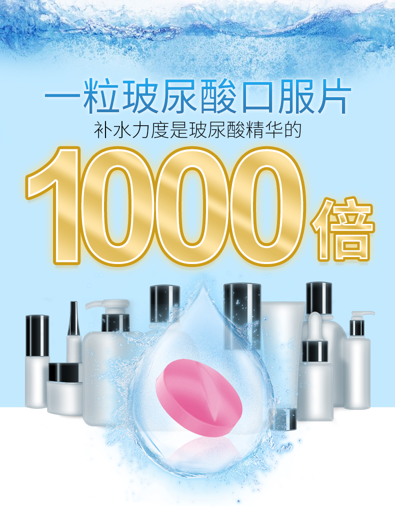 biocyte玻尿酸原液精华保湿补水全身水润紧致嫩肤抗皱法国正品 产品中心 第4张
