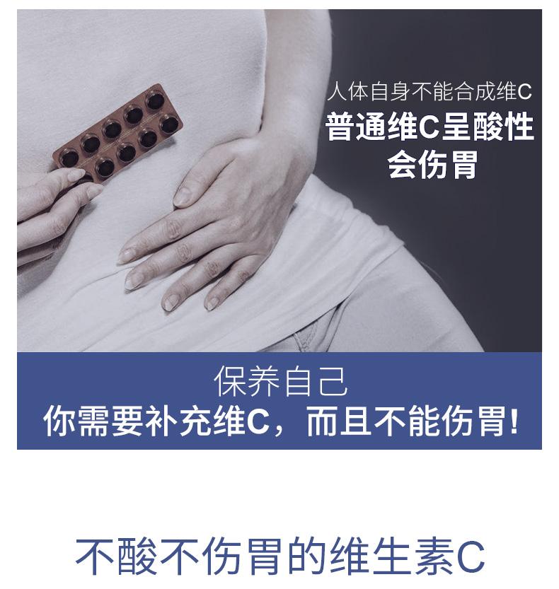 biocyte维生素c胶囊250mg增强免疫力预防感冒法国进口正品 ¥188.00 产品中心 第5张