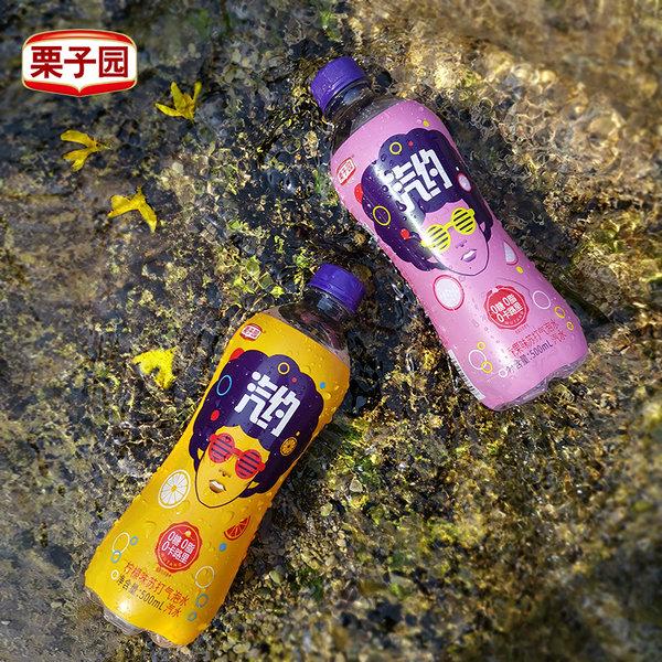 栗子园 汽约 苏打汽泡水 500ml*12瓶 天猫优惠券折后¥29.9包邮(¥59.9-30)3味可选 京东¥53.9
