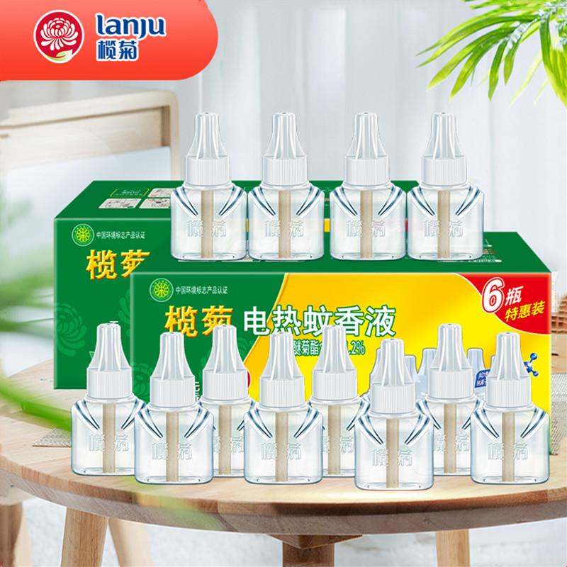榄菊电热蚊香液补充装12瓶