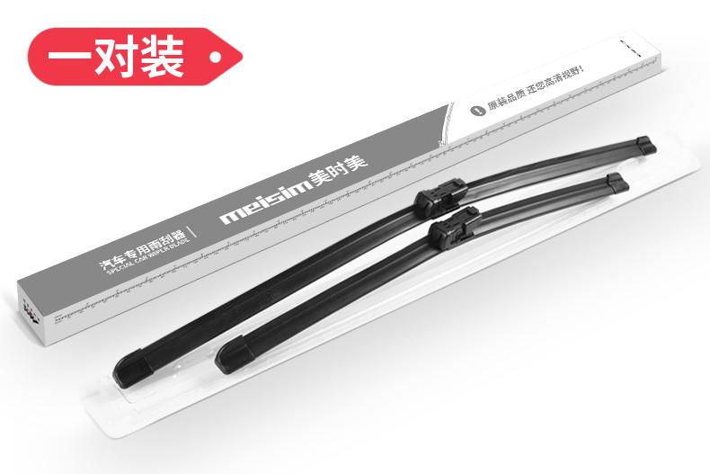 适用上海大众凌渡雨刮器原装款凌度原厂胶条专用汽车雨刷片详细照片