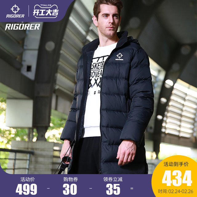 Standard down jacket male new long section thin winter thickened long-sleeved jacket hooded knee tide male