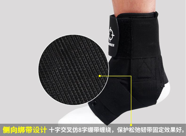 8護踝DH-6007詳情790_10.jpg