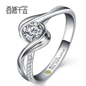 一搏千金 白18K金钻石戒指 群镶铂金1克拉结婚钻戒 专柜正品女款