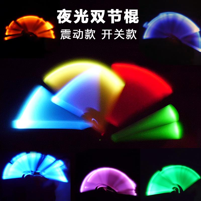 Красочный серебристые двойной вырезать палка флуоресценция нунчаки свет производительность противоударный шок индукция два палка два сезона палка