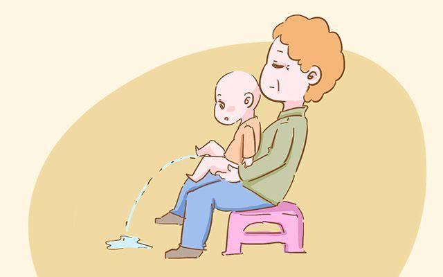 还在让老人给娃把尿?别让错误认知害到娃