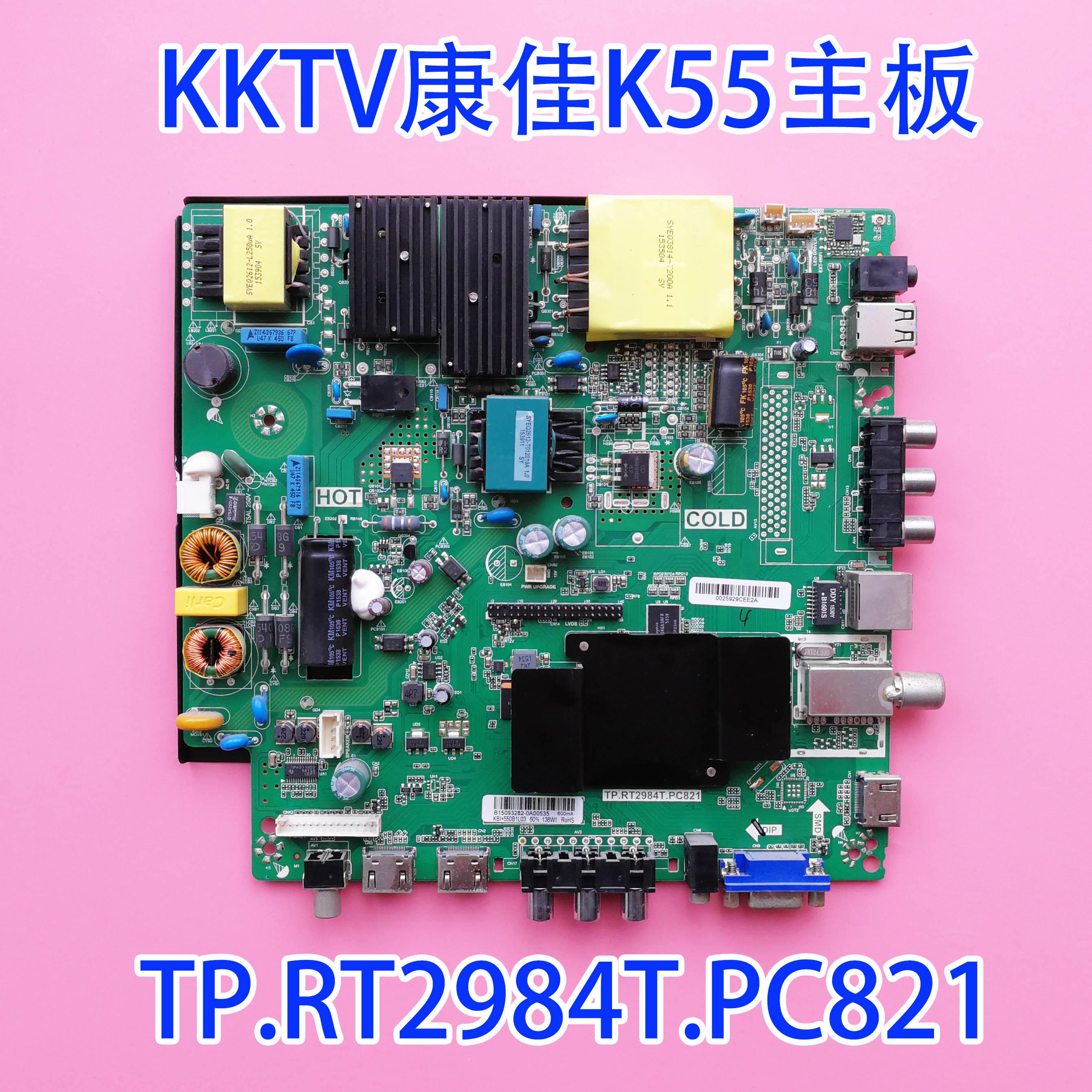 New original FOR Lehua LED50C380 LED46C360 mother board TP.VST59.P75