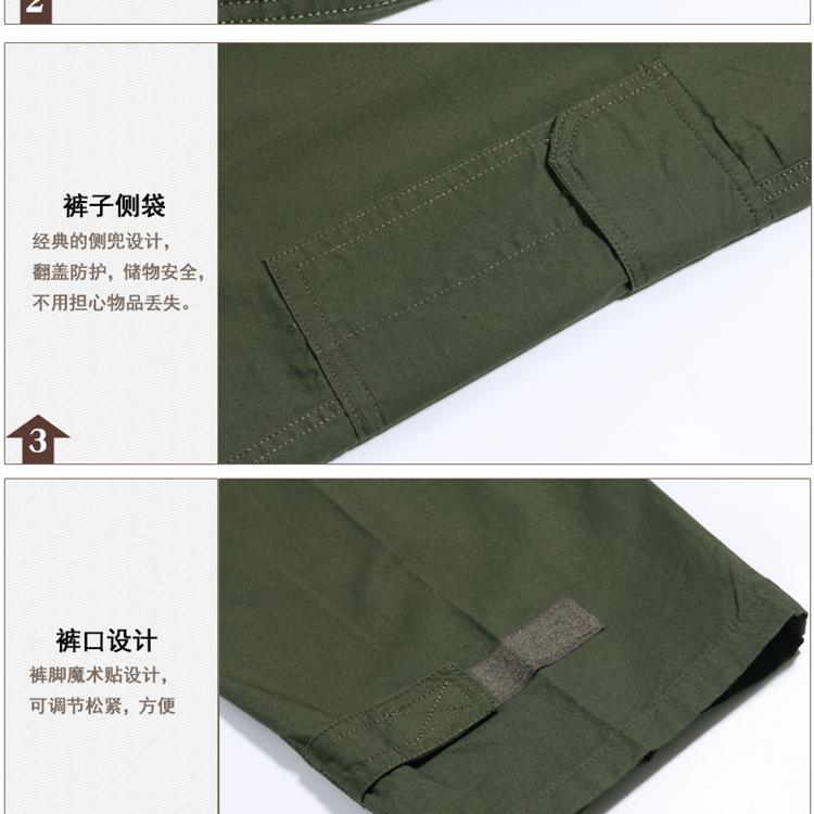 Điện hàn làm việc quần nam cotton chống bỏng lỏng mặc chịu mài mòn mùa hè phần mỏng để làm việc nhà máy xưởng bảo hiểm lao động quần áo yếm