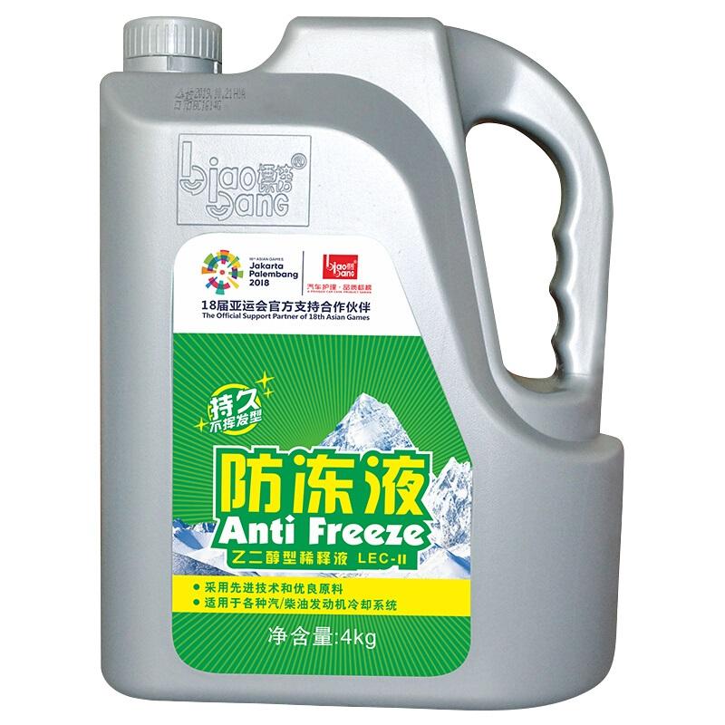 标榜防冻液通用型汽车发动机冷却液红色绿色四季通用冷却液4公斤