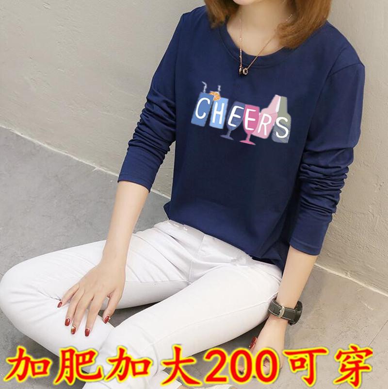 秋季宽松大码胖妹妹长袖T恤秋衣外穿女士打底衫胖MM200斤休闲上衣