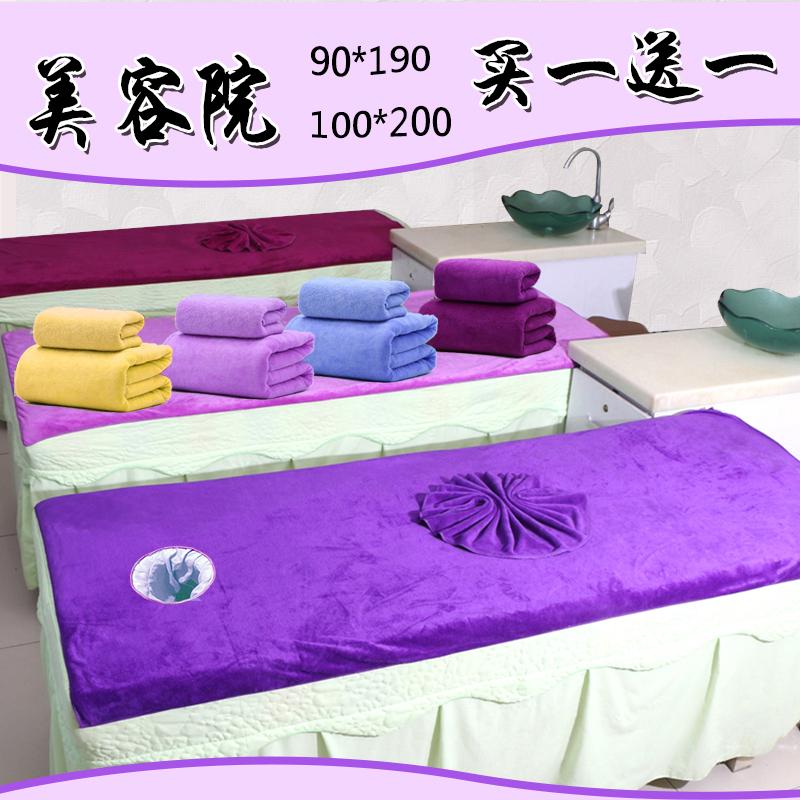 Thẩm mỹ viện cung cấp khăn lớn cửa hàng đặc biệt làm đẹp khăn trải giường khăn tắm massage massage trị liệu bán buôn với mở - Khăn trải giường