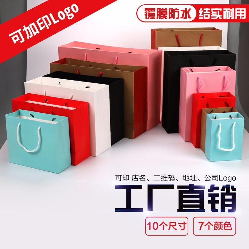 中秋节礼品袋牛皮纸袋手提袋定制购物袋服装店袋子纸袋定制印logo