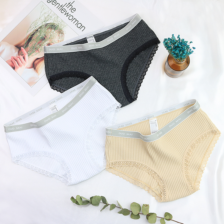 c39619dae Panties female seamless cotton crotch cotton fabric lace low waist sports  letters girls ladies comfortable briefs