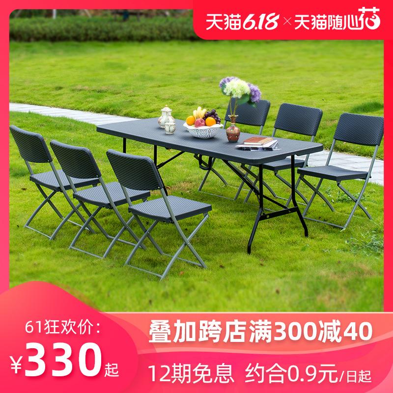 户外花园安装椅子长条长桌桌椅家用便携式餐桌v花园庭院桌免折叠