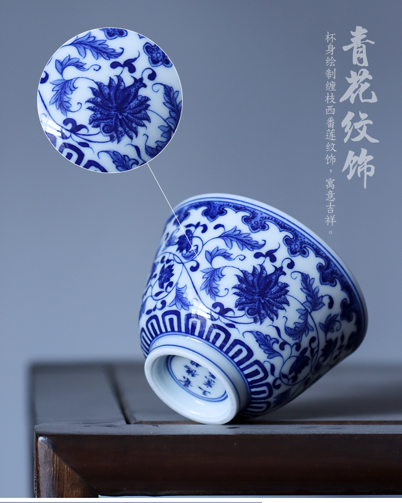 Pure manual hand - made ceramic masters cup of jingdezhen blue and white porcelain large kung fu tea cups single cup small bowl