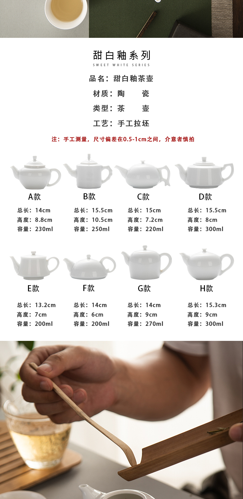 Sweet white glaze high white porcelain household jingdezhen ceramic teapot kung fu teapot size belt thickening the single pot