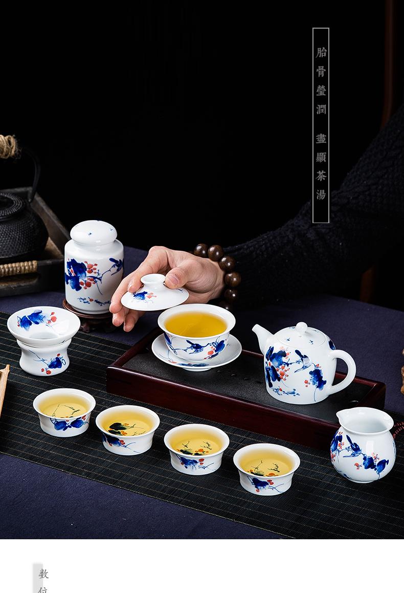 Blue and white kung fu tea tea ware domestic tea taking item teapot teacup tureen tea filter high - white hand - made