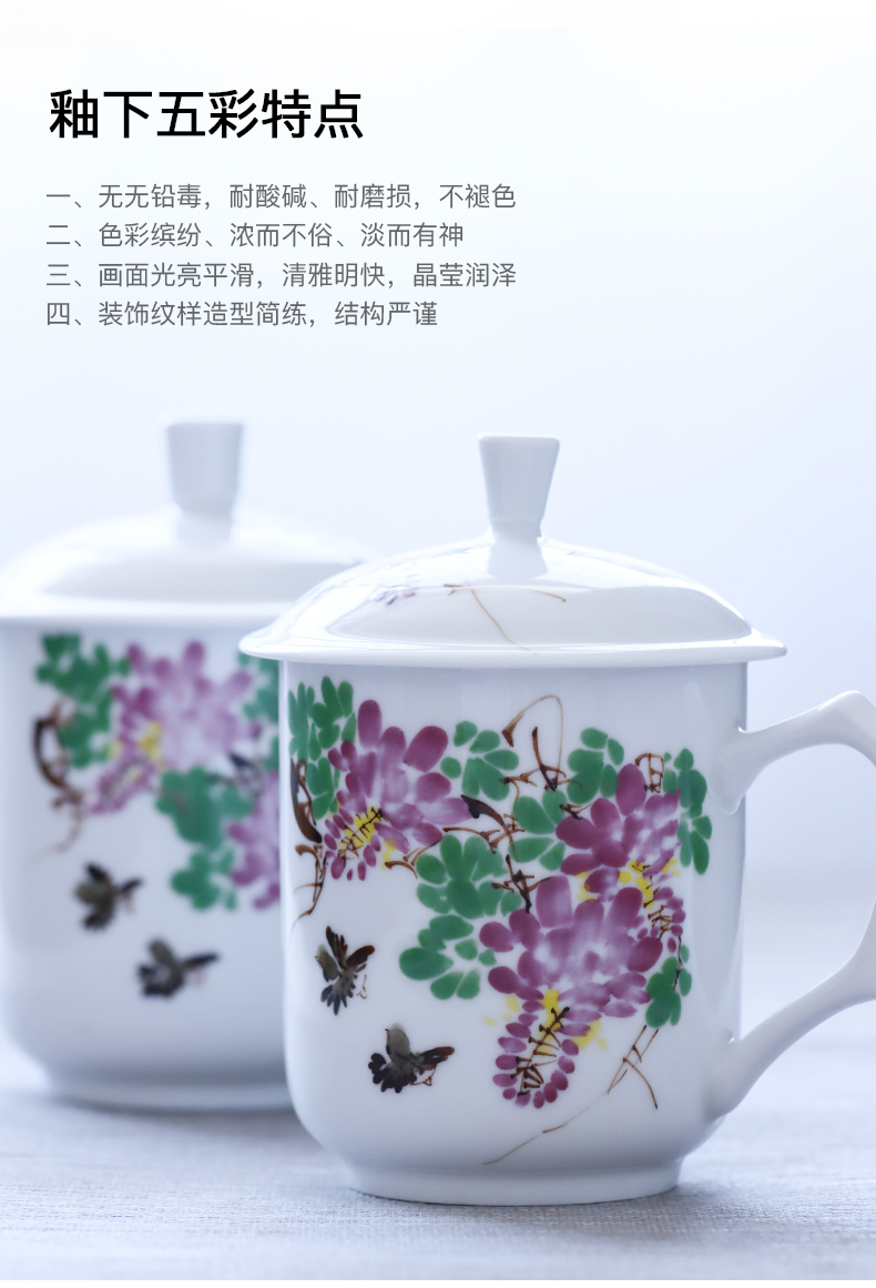 Jingdezhen ceramic hand - made office cup under the glaze colorful tea tea large white porcelain office take with cover