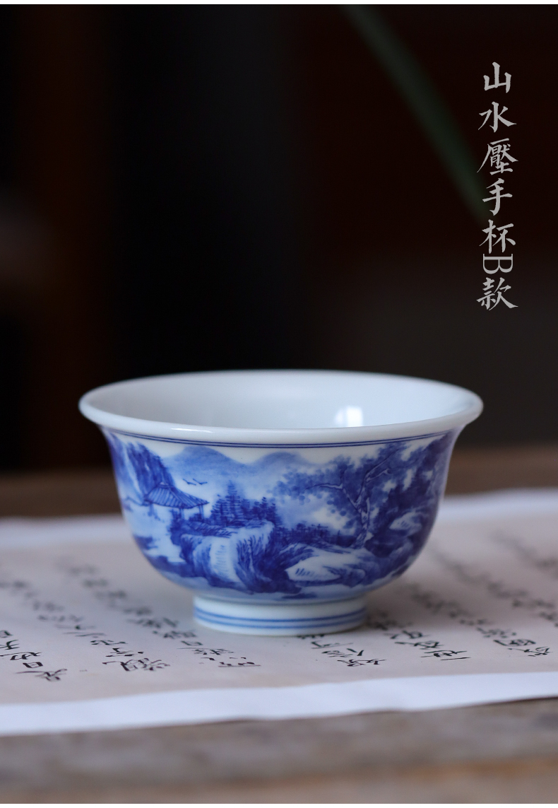 Jingdezhen blue and white landscape pressure hand hand archaize ceramic cup master cup single CPU kung fu tea bowl restoring ancient ways