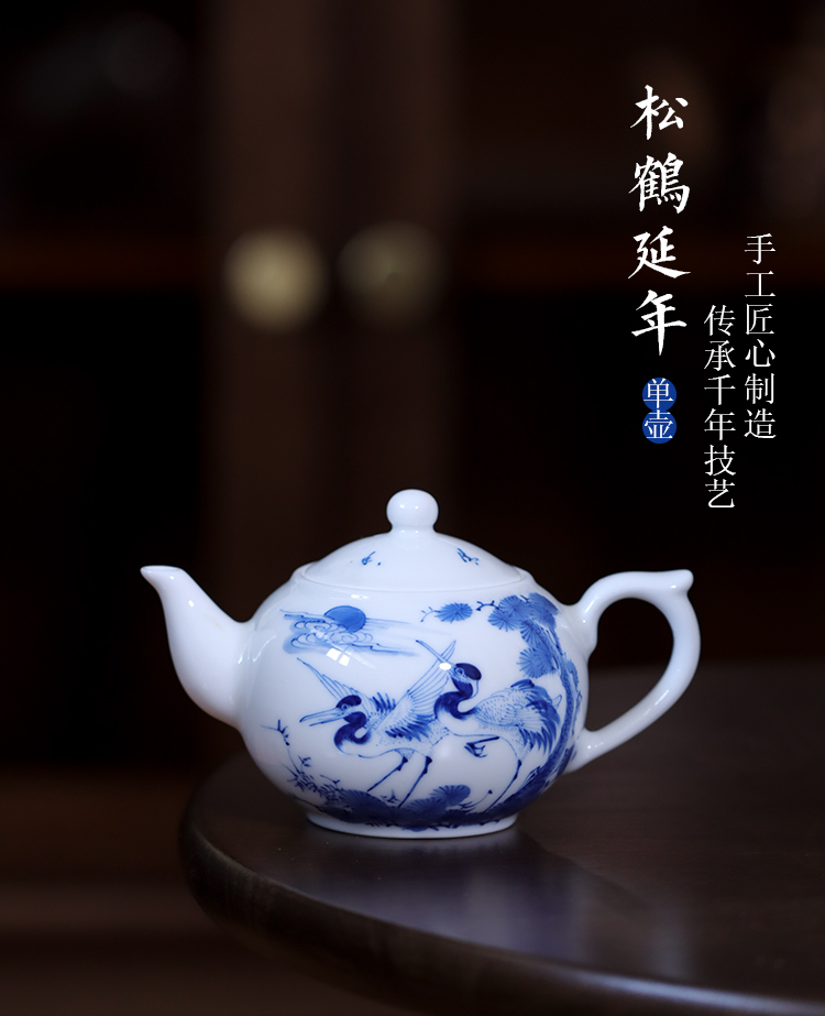 Blue and white porcelain pine crane live teapot hand - made kung fu tea tea, small tea ware jingdezhen ceramic teapot
