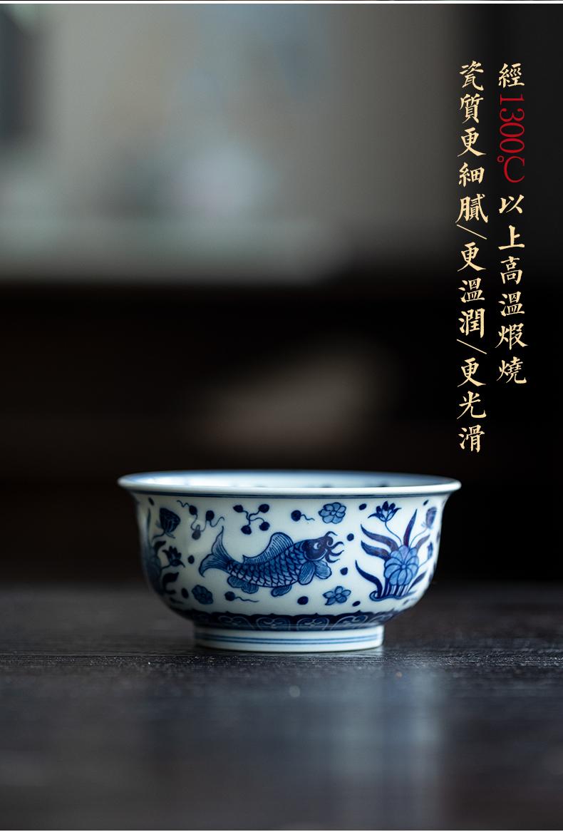 Jingdezhen full manual hand - made mackerel algal grain master cup with sample tea cup drawing personal cup kung fu tea set