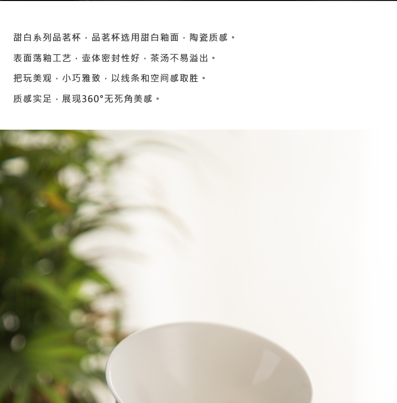 Jingdezhen ceramic sweet white glazed sample tea cup master cup personal cup single CPU kung fu tea cups, small bowl