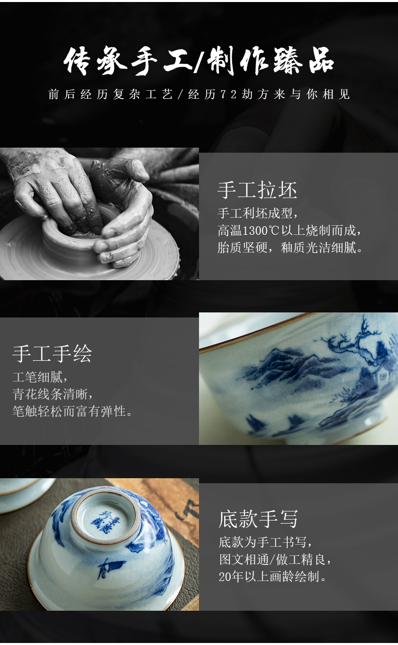 Jingdezhen ceramic mud hand - made landscape master cup single CPU antique hand cup open piece of kung fu tea bowl for