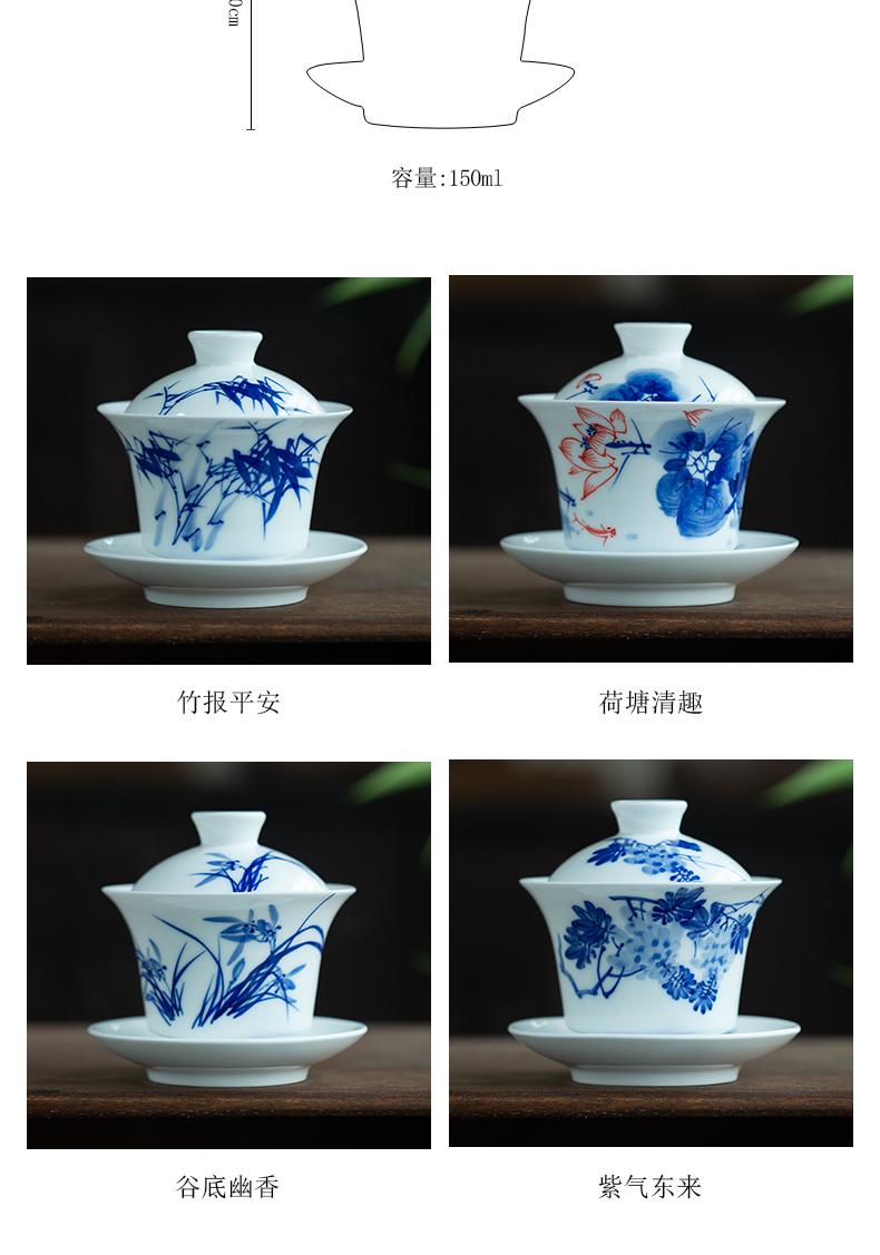 Jingdezhen blue and white only three tureen hand - made white porcelain tea cups kung fu single kung fu tea set