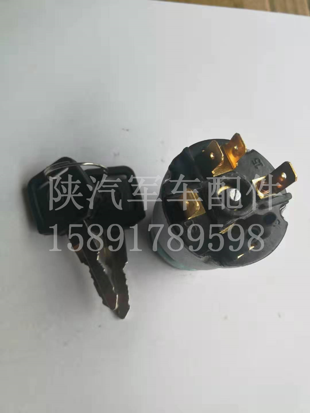 Shaanxi Automobile Military Vehicle Accessories Shaanxi Automobile Yan An 250 Sx2190 Shaanxi Automobile Sx2190 Ignition Switch Ignition Key