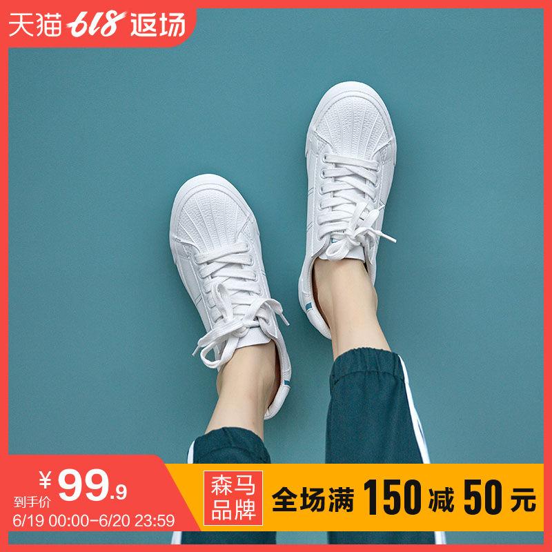 小白鞋女学生头2019夏新款防滑女鞋贝壳韩版软底板鞋透气平底女鞋