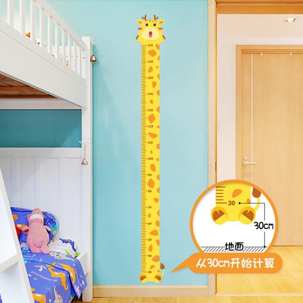 儿童房卧室装饰记录客厅宝宝量身高尺卡通身高贴纸墙贴自粘可移除