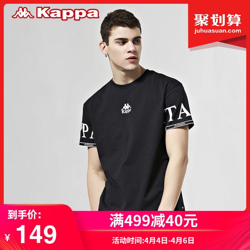Kappa kappa chuỗi tiêu chuẩn nam thể thao tay ngắn in áo thun mùa hè cổ tròn nửa tay áo 2020 mới - Áo phông thể thao