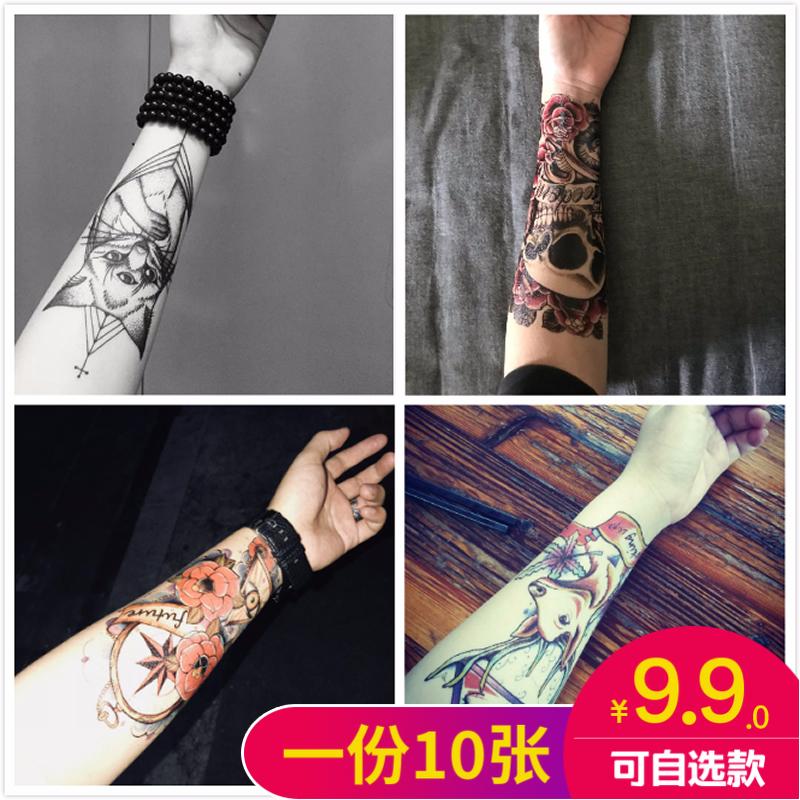花臂纹身贴防水男女持久韩国仿真刺青性感小清新可爱网红花臂10张