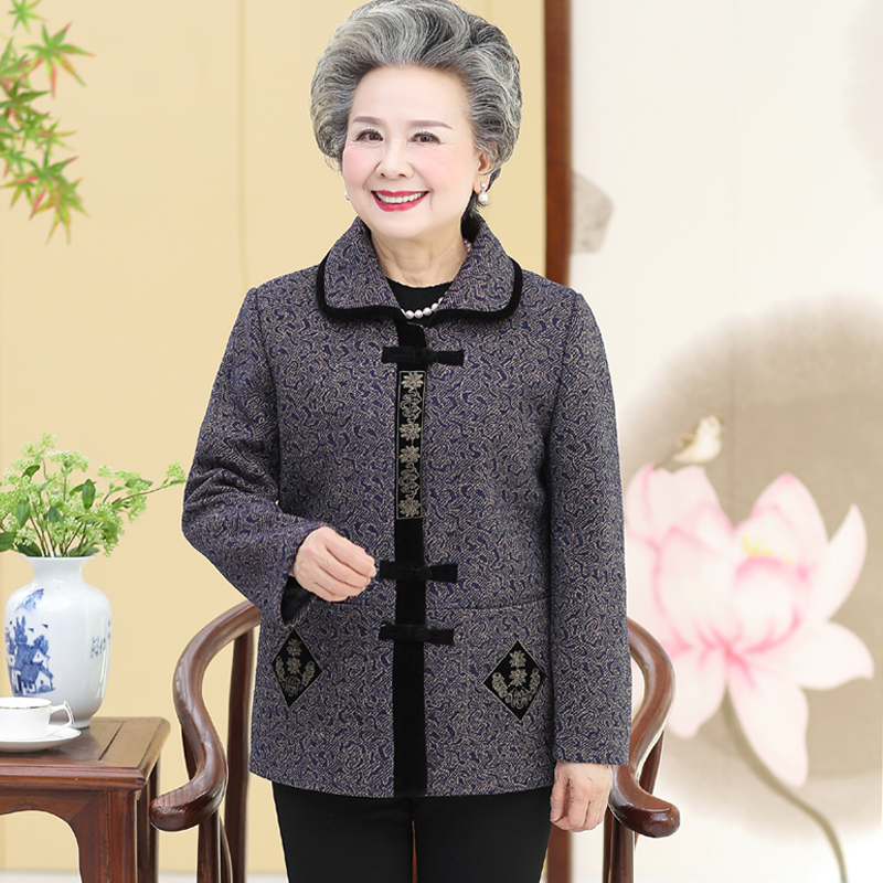 衣服装奶奶中老年人妈妈女60岁70套装太太外套春装老人唐装春秋款