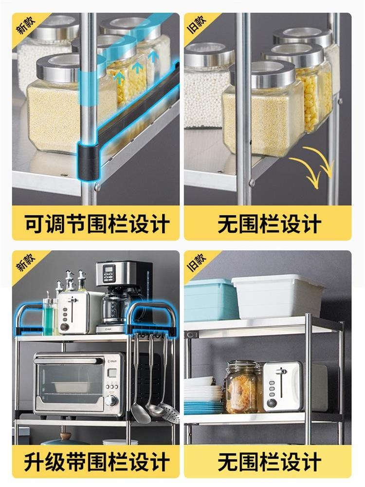 不锈钢厨房置物架落地多层微波炉架子收纳架放锅烤箱家用用品大全