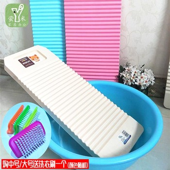 Thickened plastic washing board falling resistant kneeling board dormitory antiskid washing board household large durable washboard