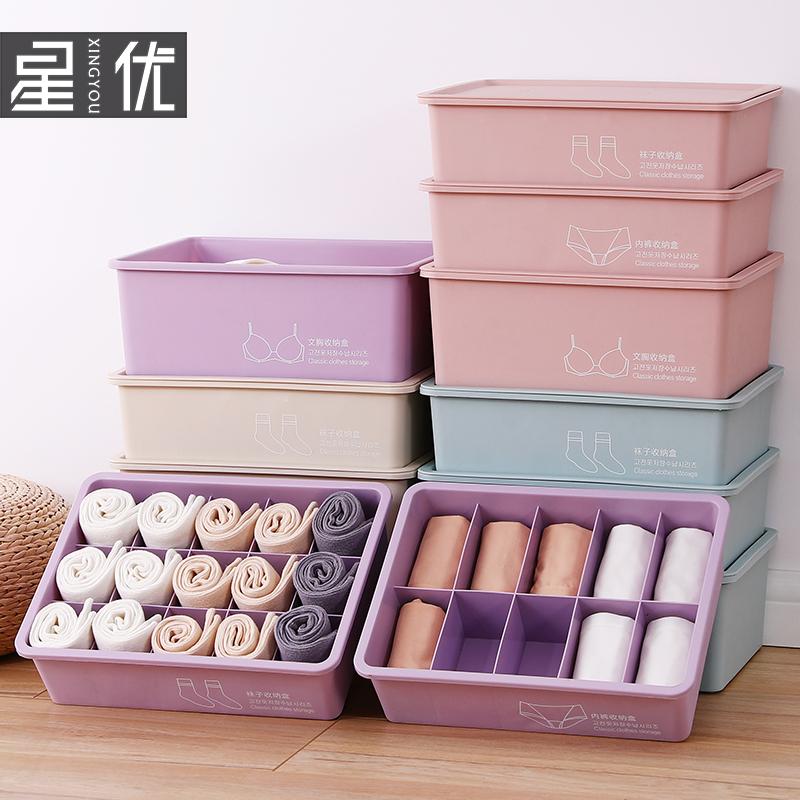 Нижнее белье Xingyou органайзер Женский ящик 3 накладки имеет корпус Пластмассовое нижнее белье для постельного белья