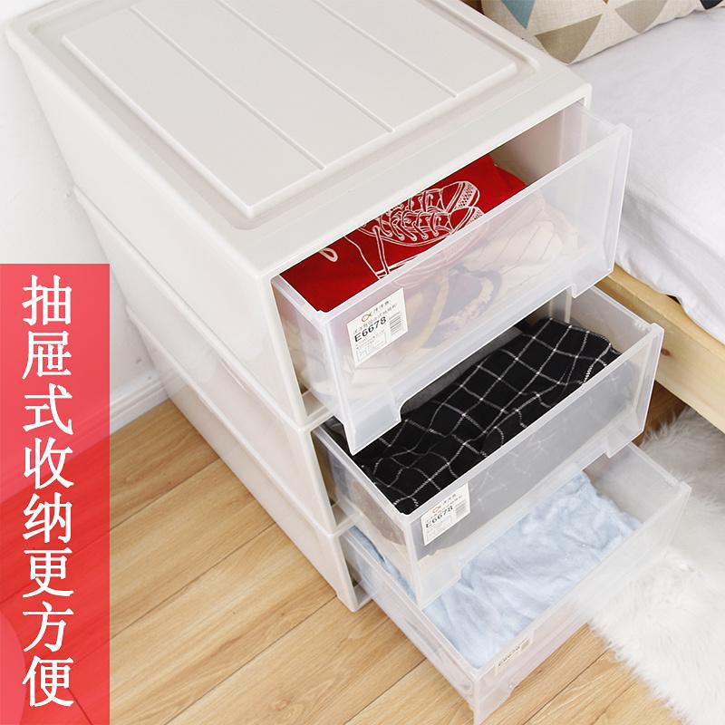 4d10a8a2a14 Нова кутия за съхранение на пластмасови чекмеджета тип голяма прозрачна  многослойни дрехи за деца в кутия за съхранение на кутия