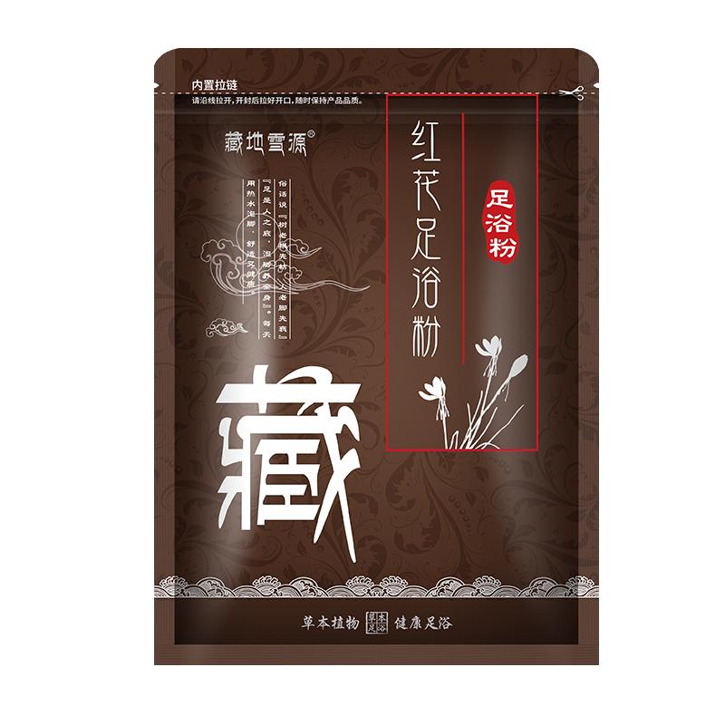 【30包装】母草矿物盐泡脚药包男女足浴粉
