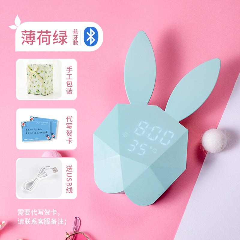 [blue Bluetooth Models] + Beautiful Packaging + Write Greeting Cards