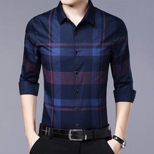 春季中青年男衬衫商务正装修身帅气衬衣
