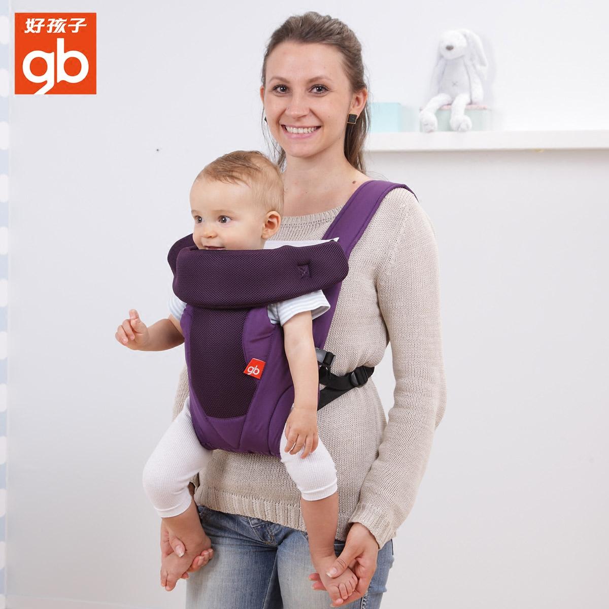 gb好孩子婴儿背带多功能前抱式腰凳