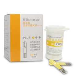 Baijie Home Accurate Measurement of Blood Lipid Laikang Health House Testing Total Cholesterol Test Paper 10/25 Pieces