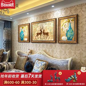 客厅装饰画美式欧式沙发背景墙挂画壁画三联画轻奢大气油画墙画