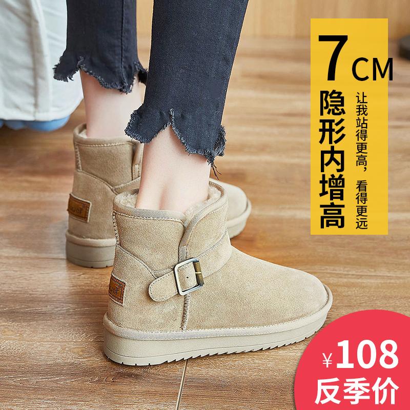 2021冬季新款雪地靴女内增高短筒防滑靴子a雪地加绒加厚真皮短棉鞋