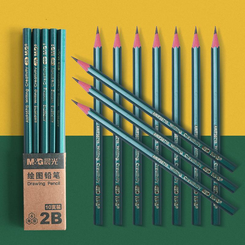 100支装晨光铅笔小学生无毒2比hb儿童幼儿园用2b铅笔考试素描绘画专用一年级写字带橡皮擦头学习文具用品批发