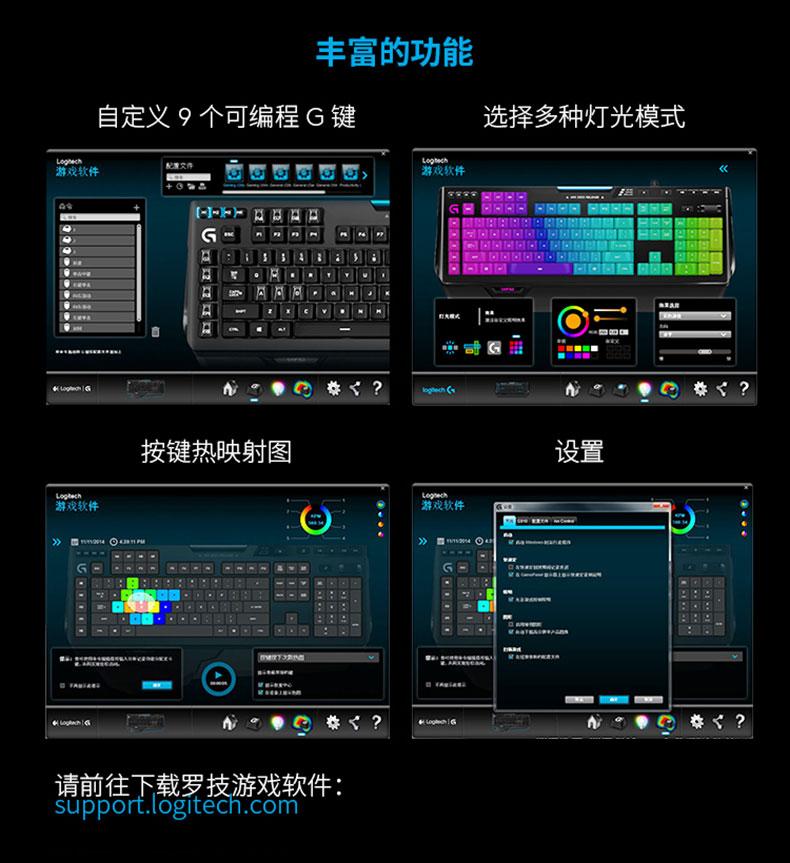 罗技G910有线电竞办公游戏吃鸡机械键盘
